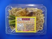 広島のコンビニに塩味の「ホルモンうどん」-岡山のB級グルメを限定販売