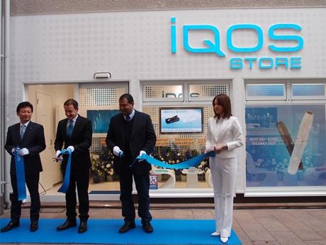広島に加熱式たばこ製品「アイコス」旗艦店 中国地方初、全国6店舗目
