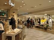 広島パルコ、女性向けファッションフロアを全面リニューアル 春の改装で買い回り強化