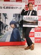 広島の秘境を旅する仮想エージェンシー、東京・銀座にツアーデスク開設