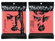 広島にのりを使った「つけ麺味」スナック バレンタイン向け「義理専用」菓子も
