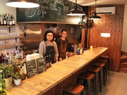 広島中央通りに深夜2時まで営業するカフェバー コーヒーにこだわり提供