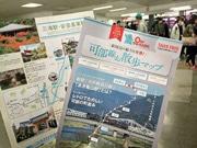 広島でJR廃線路線の一部区間が復活 「可部線お散歩マップ」で魅力発信も