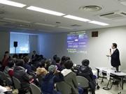 広島空港で「JAXAタウンミーティング」 尾道のチョコ工場による「宇宙ブレンド」も