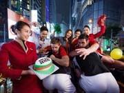 香港セブンズ開催にあわせ、特別トラム車両が登場 予約は本日から先着順