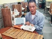 香港の有名人シェフ「ミングー」こと陳灼明さんが蘭桂坊でチャリティー活動