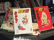香港を代表する漫画家・王澤さん、93歳で永眠 親子2代で作品展開