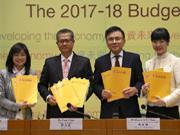 香港政府2017-18年度財政予算案発表 前年をほぼ踏襲、未来への投資重視