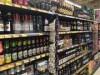 香港政府、18歳未満へのアルコールの販売を禁止する法案を立法会に提出へ
