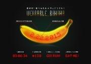 世界初、ドールが「バナナのウエアラブル端末」を開発-東京マラソン支援の一環