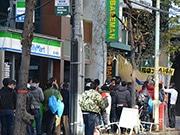 飯田橋のベースマン「野球福袋」、今年も好評 初売りセールに入店待ち行列も