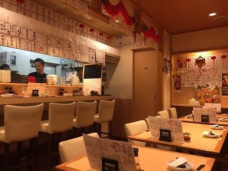 市ケ谷にギョーザ居酒屋「パイロン」 飯田橋の人気店が姉妹店
