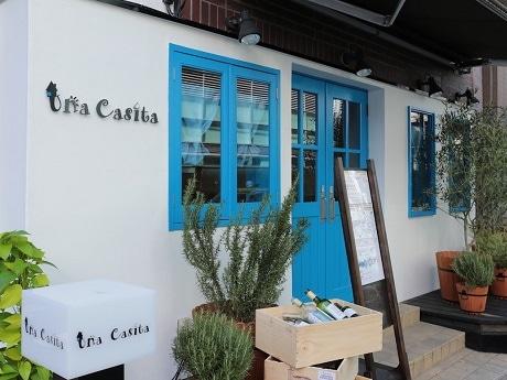 市ケ谷にニンニク料理専門店 青森産「福地ホワイト」使った欧州料理提供