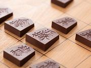 日本将棋連盟推薦、将棋の駒の原寸大チョコ 半蔵門「一心堂本舗」が新商品