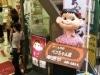 不二家、飯田橋神楽坂店の「ペコちゃん焼」が連日完売