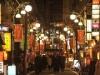 四谷荒木町ではしご酒イベント「BAR-HOP NIGHT」 バー54店が参加