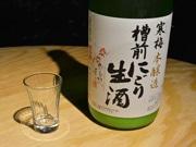 西池袋に日本酒100種常備のセルフ飲み放題店-蔵元と池袋をつなぐ