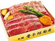 東武池袋で「食の大北海道展」 ラーメン&海鮮イートイン、食べ比べ弁当など