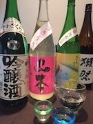池袋のそば居酒屋で日本酒など10種飲み放題企画 「焼酎バイキング」も