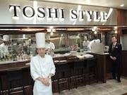 池袋にパティシエ・鎧塚俊彦さん初となるレストラン「TOSHI STYLE」