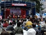池袋で日本・台湾の文化交流イベント 台湾グルメの屋台も