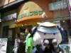 池袋「宮城ふるさとプラザ」が5周年感謝祭-観光キャラ「むすび丸」も登場
