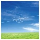 鳥羽出身・歌手のetsucoさんが新曲「Try Again」-高校野球三重大会テーマソングに