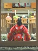 「導かれてやってくる神社」伊勢神宮勾玉池のほとりの「茜社」で例祭