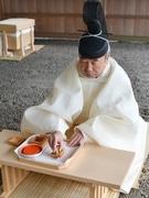 伊勢神宮の「大麻」第1号に印を押す祭典 お神札と暦を作る最初の奉製作業