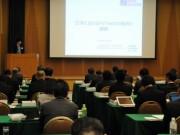 【サミット効果】志摩市でFinTechセミナー 銀聯日本法人代表らも