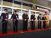 石垣島にマクドナルド-日本最南端記録を22年ぶりに更新