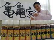 亀亀家が「泡盛ドレッシング」発売−石垣島の特産品生かす