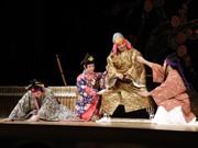 復活した石垣村の組踊「伊祖の子」−市民会館で上演