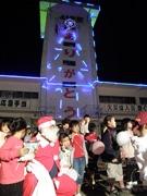 石垣市消防旧庁舎、41年の歴史に幕−感謝の思いでライトアップ