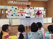 石垣島の小学校内に「学童クラブ」開所 石垣市で初の公設民営方式採用