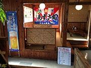 石垣の居酒屋がランチ営業開始 今月からは日替わり定食も