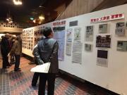 石垣で防災講演会 明和の大津波についての展示も