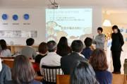石巻・女川5社で「復興・創成インターン」 成果発表会
