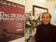 下赤塚のカフェ&ギャラリーでオークション サヴィニャック関連の出品も