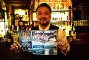 第2回「三田線バル」 チケット売れ行き好調で追加販売も