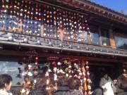いわきの古民家で「つるし雛飾りまつり」 カフェや地元物産品販売も