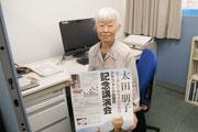 遺伝研・太田さんがクラフォード賞記念講演会 元祖「リケジョ」が女性研究家たちにエール