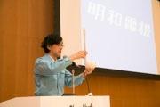 沼津で明和電機が「会社説明会」 事例踏まえアイデア発想法披露