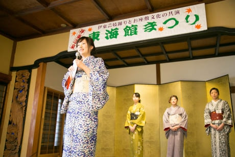 伊東・東海館で「ミス八重姫」コンテスト 「地元が好きすぎる」元バスガイドに栄冠