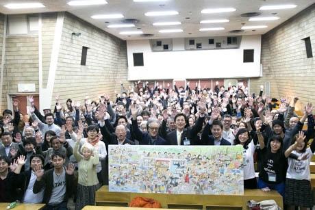 熱海で「熱海2030会議」発表会 「熱海の未来」に25の提案