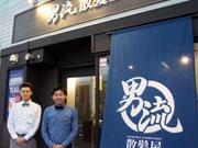 天文館に大阪の理容室「男流散髪屋」 Uターン独立開業で九州初出店