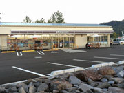 桜島に「茶いローソン」が復活 「観光客減少に悩む島の復興に協力したい」