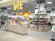 マルヤガーデンズ、大規模リニューアルの全容発表 「ロフト」など5店舗が初出店
