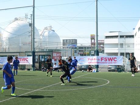 鹿児島で5人制サッカー大会「F5WC」 元日本代表選手の前園真聖さんも来場