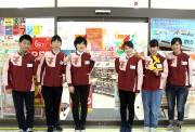 JR加古川駅のコンビニ「ハート・イン」がリニューアル セブン-イレブンと業務提携へ